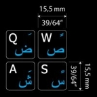 Arabisch Sticker (15mm X 15mm)